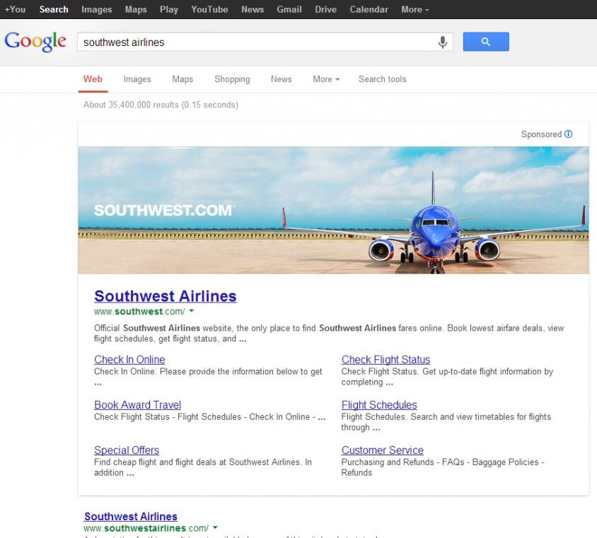 Large Google Banners Branded Search