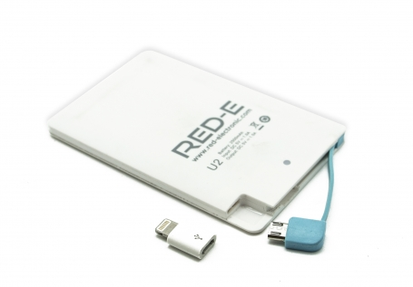 Ultra-slim White Red-E Powerbank